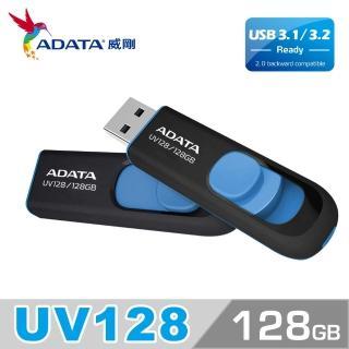 【威剛 A-DATA】UV128 USB3.1 隨身碟 128G