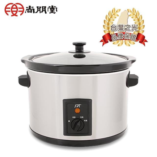 【尚朋堂】養生燉鍋SC-5500S