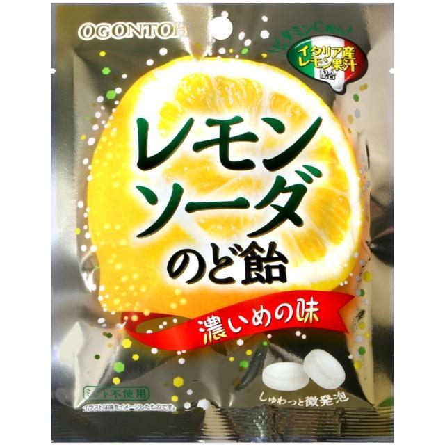 【黃金糖】檸檬蘇打喉糖(70g)