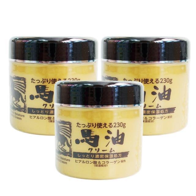 【日本進口】Ex-Rich Moisture馬油身體乳霜3入組(230g*3)