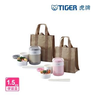 【TIGER 虎牌】日本製 1.5碗飯不鏽鋼保溫飯盒(LWR-A072)