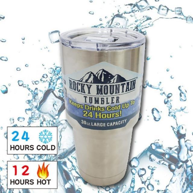 超酷極冷冰霸杯(900ml)