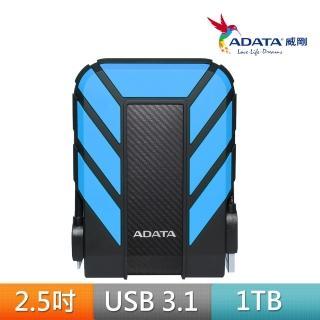 【ADATA 威剛】Durable HD710Pro 1TB 2.5吋軍規防水防震行動硬碟(藍)