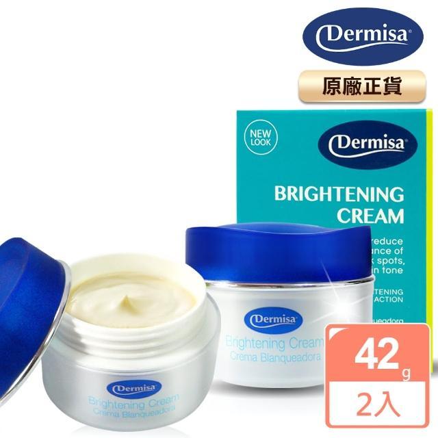 【Dermisa】美國全亮白淡斑霜2入組(42gx2)