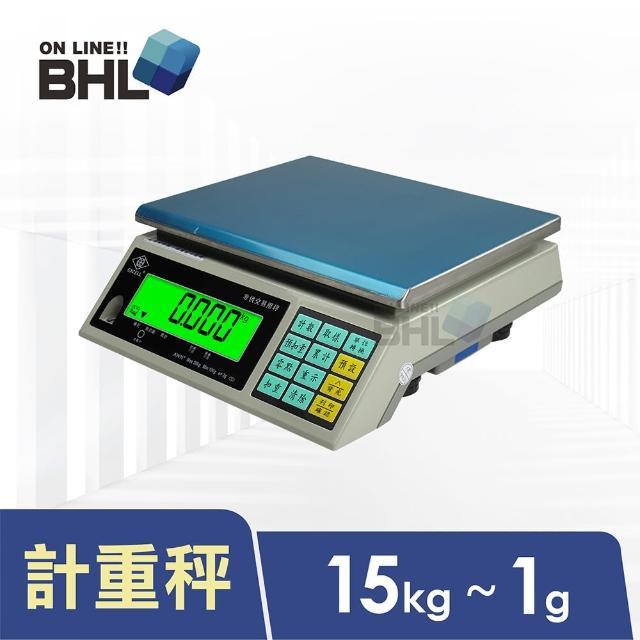【BHL 秉衡量】1/15000高精度英展超大LCD計重秤 AWH-15K〔15kgx1g〕(AWH-15K)
