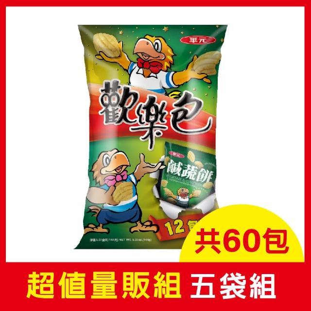 【華元】歡樂包-鹹蔬餅5袋組(共60入)