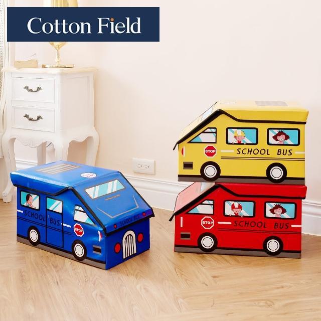 【棉花田】Bus咘咘 立體汽車造型摺疊收納凳(3色可選)