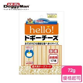 【Doggy Man】犬用Hello起司條17入經濟包 204g(寵物零食)