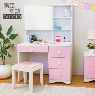 【南亞塑鋼】貝妮3.4尺粉色塑鋼化妝鏡台(不含椅)