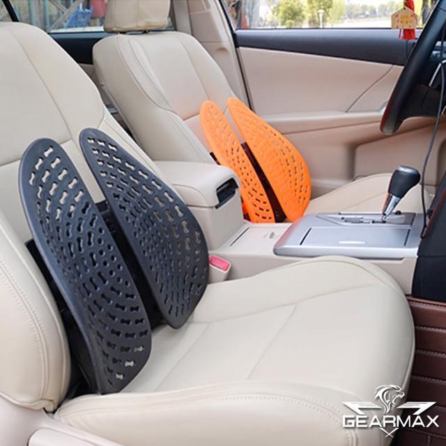 【Gearmax】汽車雙背腰靠 車用護腰墊(CAR012)