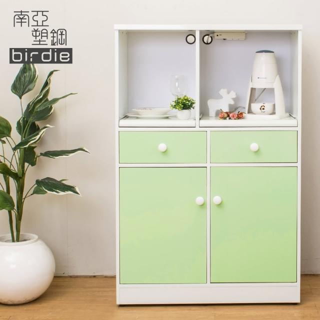 【南亞塑鋼】2.9尺二開二抽塑鋼電器櫃/收納餐櫃(白色+粉綠色)