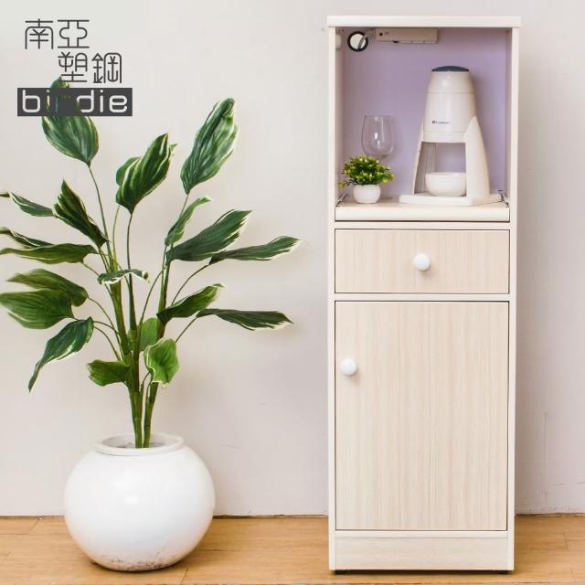 【南亞塑鋼】1.4尺單門單抽塑鋼電器櫃/收納餐櫃(白橡色)