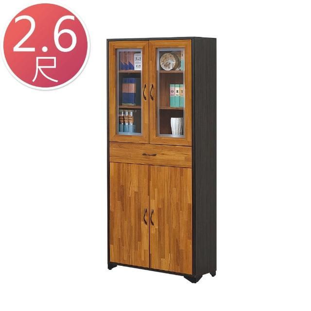 【Bernice】莫那2.6尺四門一抽書櫃