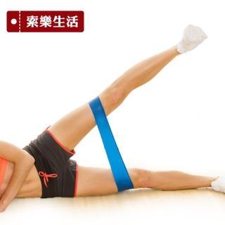 ~索樂 ~瑜珈伸展健身訓練環狀阻力帶藍色 彈力帶 健身阻力帶 乳膠彈力帶 彈力訓練帶 復健