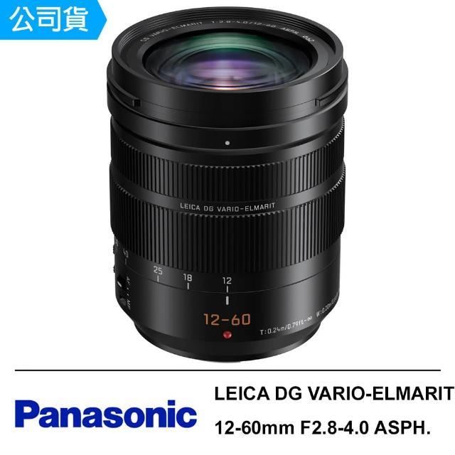 【Panasonic 國際牌】LEICA DG VARIO-ELMARIT 12-60mm F2.8-4.0 ASPH. POWER O.I.S. 變焦鏡頭--公司貨