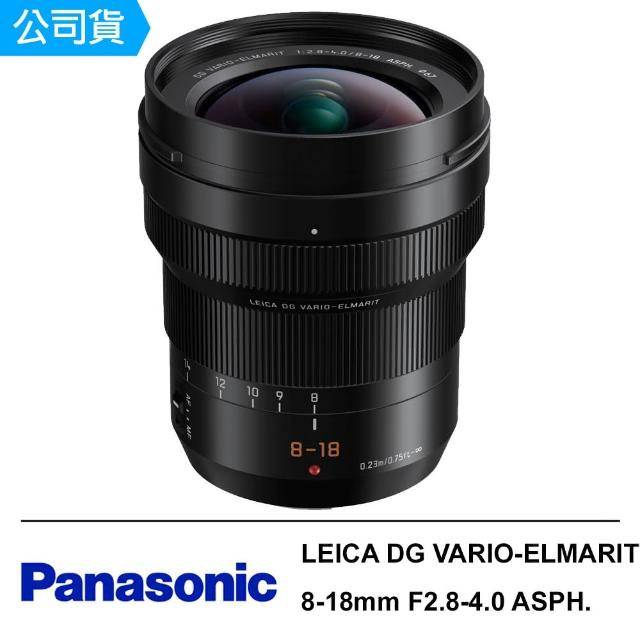 【Panasonic 國際牌】LEICA DG VARIO-ELMARIT 8-18mm F2.8-4.0 ASPH. 超廣角變焦鏡頭--公司貨