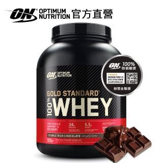【美國 ON】金牌WHEY 乳清蛋白(雙倍巧克力/5磅/罐)