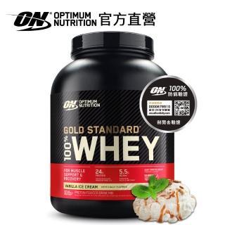 【美國 ON】金牌 WHEY 乳清蛋白(香草冰淇淋/5磅/罐)