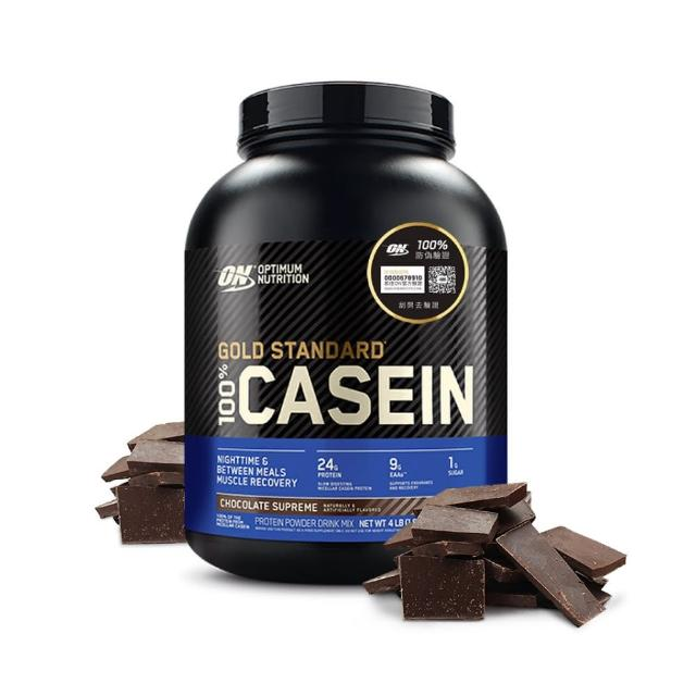 【Optimum Nutrition】Gold Standard Casein Protein 金牌酪蛋白(4磅- 巧克力口味公司貨)