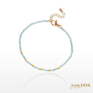~J'code 真愛密碼~黃金 石英藍手鍊  金飾