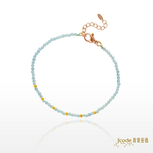 【J'code 真愛密碼】黃金/石英藍手鍊(時尚金飾)