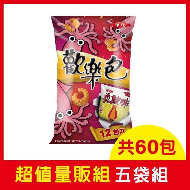 【華元】歡樂包 真魷味5袋組(共60入)