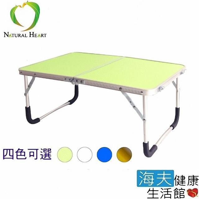 【海夫健康生活館】床上 摺疊 收納桌 懶人桌