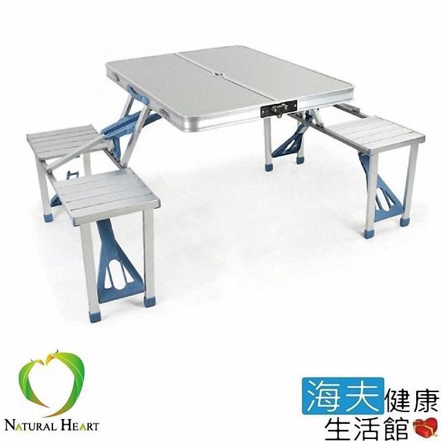 【海夫健康生活館】一體式 鋁合金 摺疊桌椅組(ND352S)