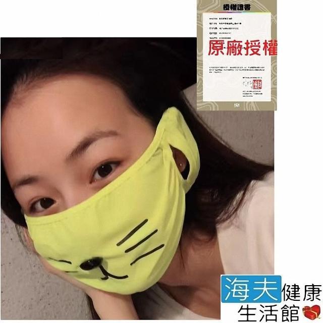 【海夫健康生活館】HOII正式授權 SunSoul 后益 美膚 小萌噠花貓 可愛冰冰口罩(大人/小孩款)