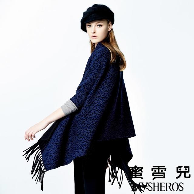【mysheros 蜜雪兒】羊毛花紋流蘇披肩(藍)