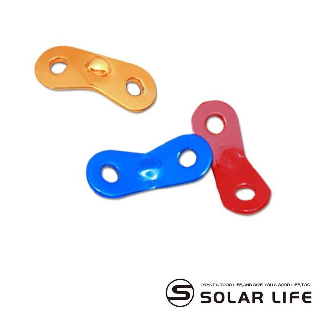 【索樂生活】高強度鋁合金風繩扣8入裝