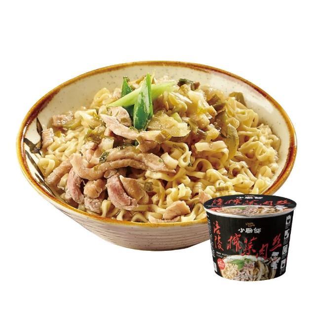 【小廚師】涪陵榨菜肉絲麵 194g/桶(嚴選來自四川重慶涪陵)