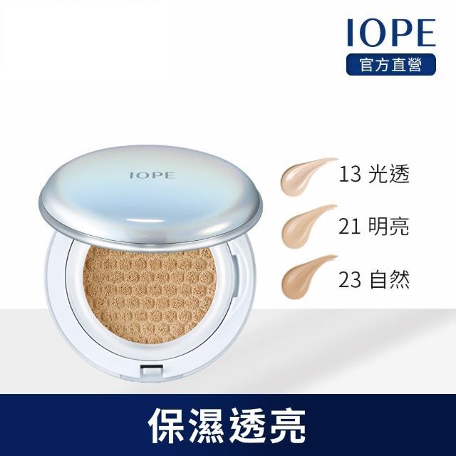 【IOPE 艾諾碧】水潤光透氣墊粉底 SPF50+/PA+++-貝彩升級版(自然潤澤款)