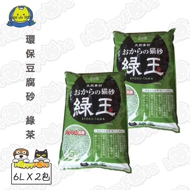【HITACHI 日立】環保豆腐砂 綠茶 6L(2包)