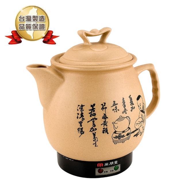 【尚朋堂】陶瓷藥膳壺SS-3800
