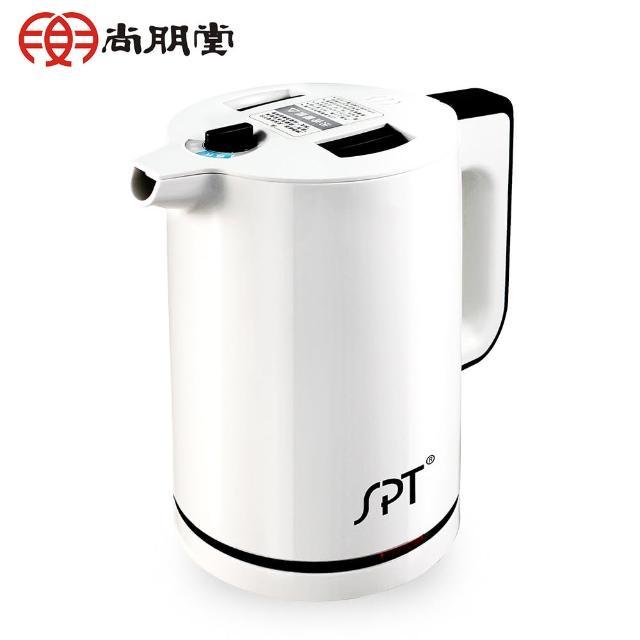 【尚朋堂】1.2L分離式防燙快煮壺KT-1299