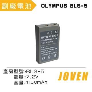 【JOVEN】OLYMPUS BLS-5 相機專用鋰電池(認證版)