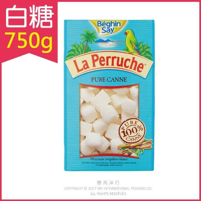 【法國LA PERRUCHE鸚鵡牌】白方糖 蔗糖 天使白糖 750g/盒(砂糖/黑糖蜜/蜂蜜糖漿/咖啡/紅茶/餅乾)