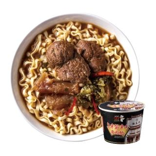 【小廚師】紅燒半筋半肉牛肉麵 269g/桶(評鑑五顆星 點水樓監製)