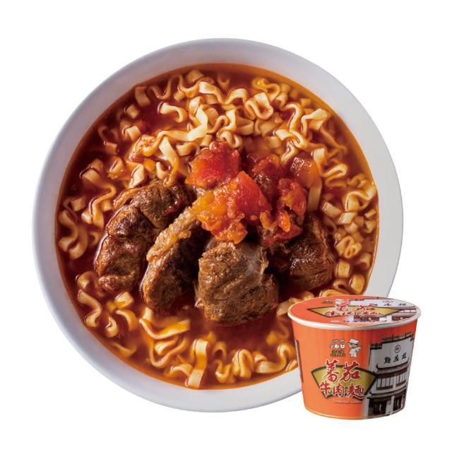 【小廚師】蕃茄牛肉麵 295g/桶(馳名中外 點水樓監製)