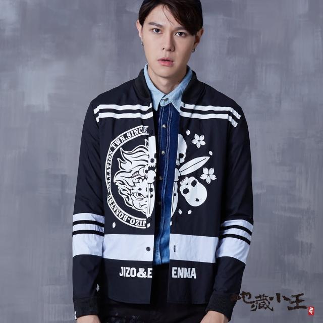 【BLUE WAY】地藏羅紋黑白運動襯衫