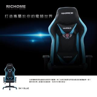 【RICHOME】R1人體工學電競賽車椅/