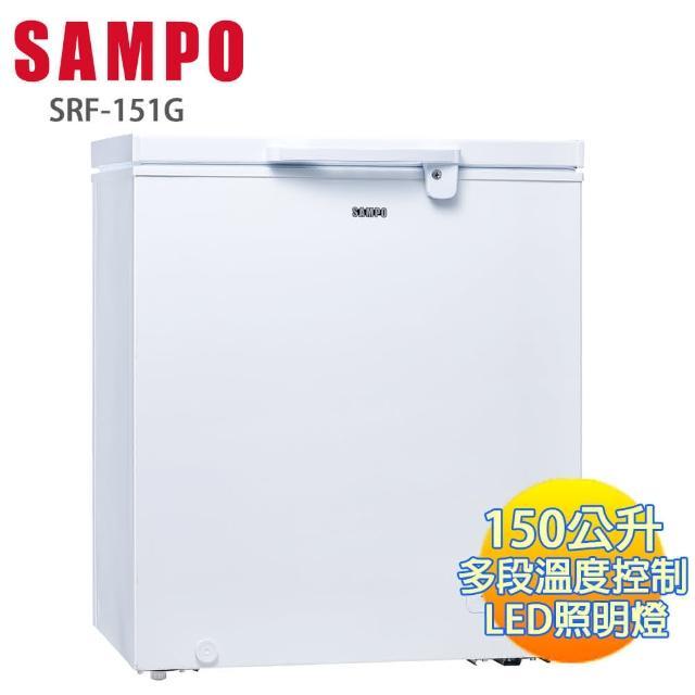 【SAMPO 聲寶】聲寶 150公升臥室冷凍櫃(SRF-151G)