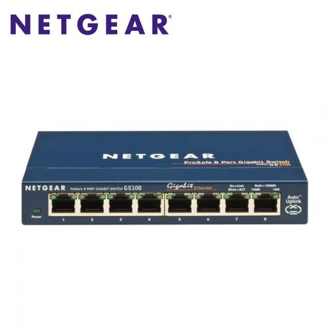 【Netgear】8埠Giga無網管型交換器(GS108)