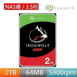 【SEAGATE 希捷】Seagate哪嘶狼IronWolf 2TB 3.5吋 NAS專用硬碟(ST2000VN004 組合專用)
