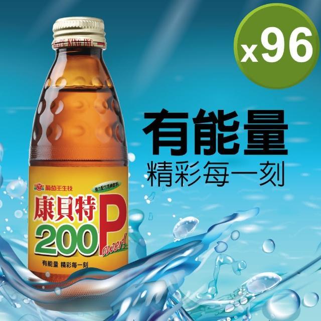 【葡萄王】楊一展代言康貝特200P共96瓶(B群 牛磺酸)