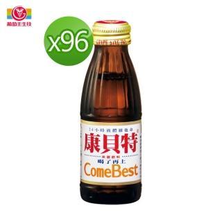 【葡萄王】康貝特96瓶裝(24HR液體維他命)