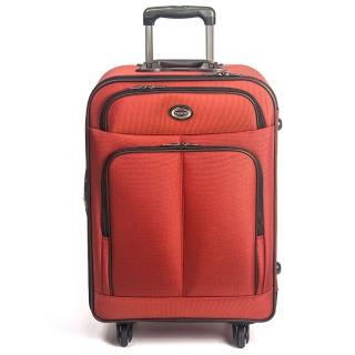 【YESON】29吋 第二代經典尼龍布多功能旅行箱-二色可選(MG-9529)