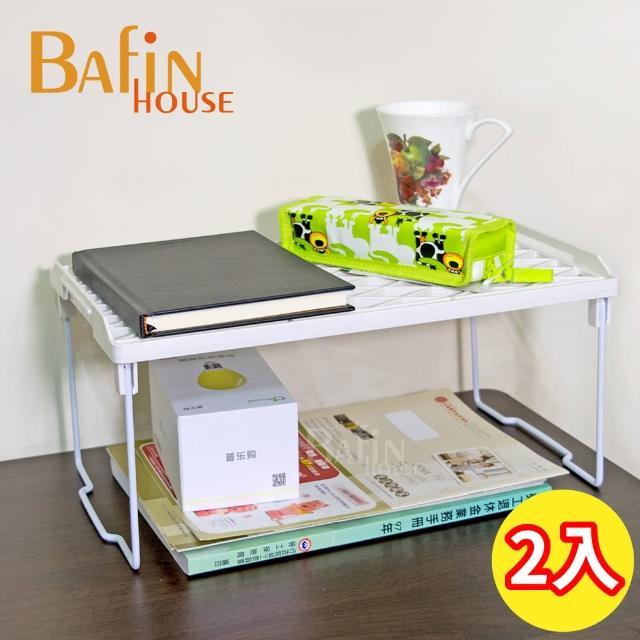 【Bafin】台灣製 可疊式多功能收納架 2入