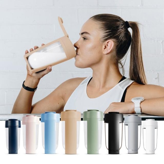 【澳洲 MOUS】Fitness 運動健身搖搖杯(黑色、灰色、白色)